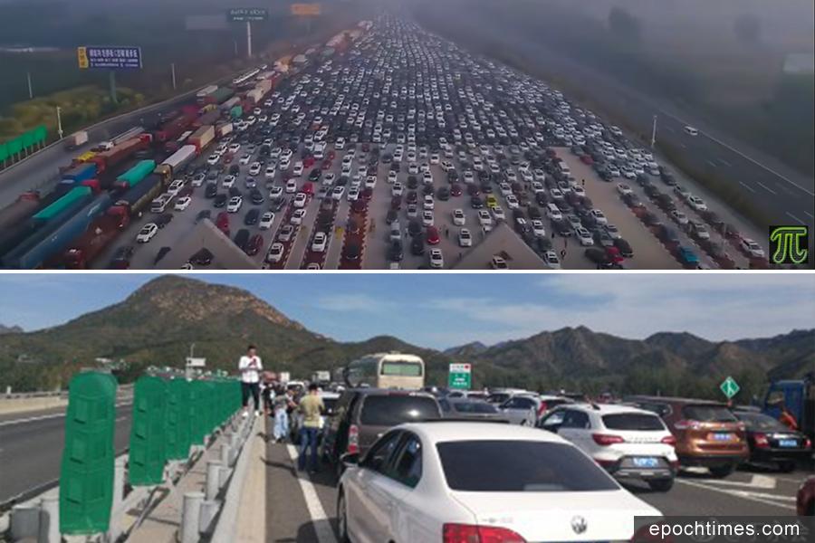大陸「十一」長假,民眾出遊大堵車。堵車時間太長,有人下車跳舞,有人車上煮飯,廣東有司機被堵到昏迷。圖為北京堵車情況。(視像擷圖、網絡圖片)