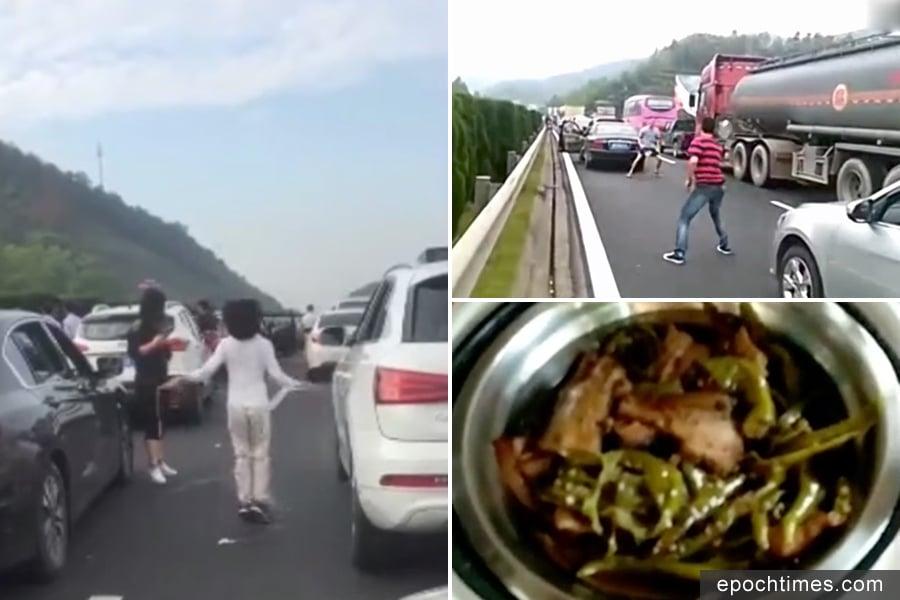 「十一」長假大堵車,有人下車跳繩(左),有人下車打羽毛球(右上),有人在車上煮飯(右下)。(視像擷圖)