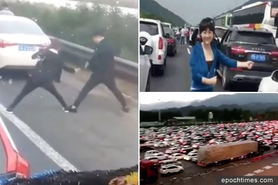 「十一」長假大堵車,有人下車練拳擊(左),有人下車跳舞(右上)。(視像擷圖)