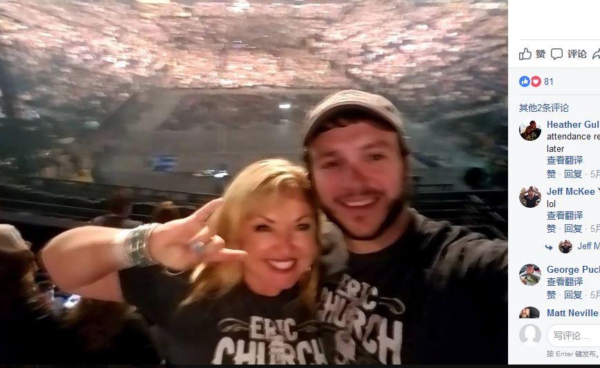 一名田納西州男子(右)為了保護妻子(左),在拉斯維加斯槍擊案中遇難。(Facebook擷圖)