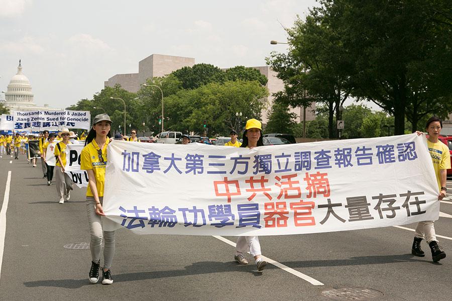 圖為2017年7月20日,來自美東地區的部份法輪功學員在美國首都華盛頓DC舉辦「720」法輪功反迫害大遊行。(李莎/大紀元)