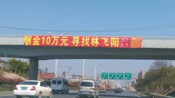 武漢30多學生神秘失蹤案 警方只抓報料人