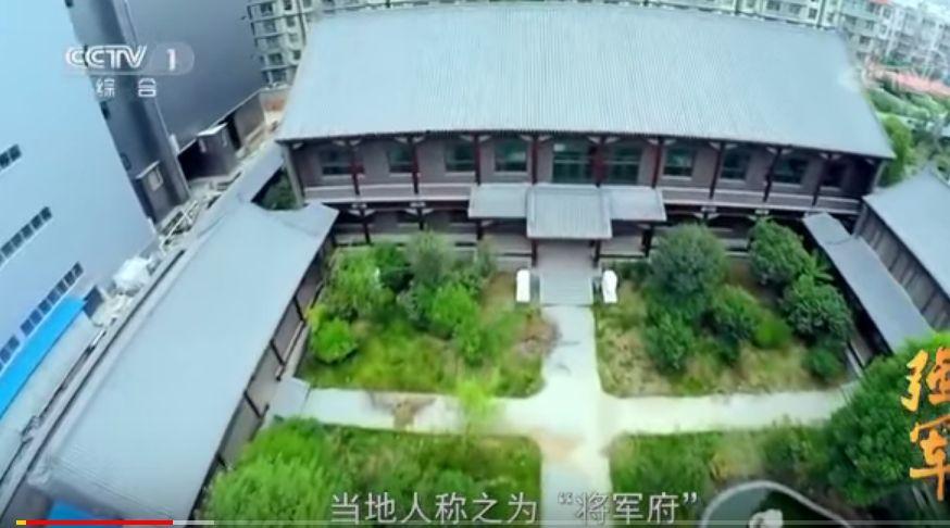 中共前總後勤部副部長谷俊山在老家濮陽的「將軍府」。(視像擷圖)