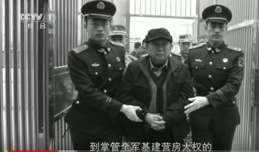 2015年8月10日,谷俊山被判處死緩。(視像擷圖)