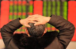 富時羅素指數再次拒絕納入A股