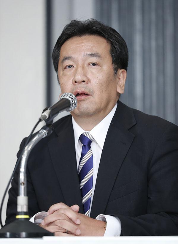 枝野幸男10月2日宣佈成立立憲民主黨。(STR/AFP/Getty Images)