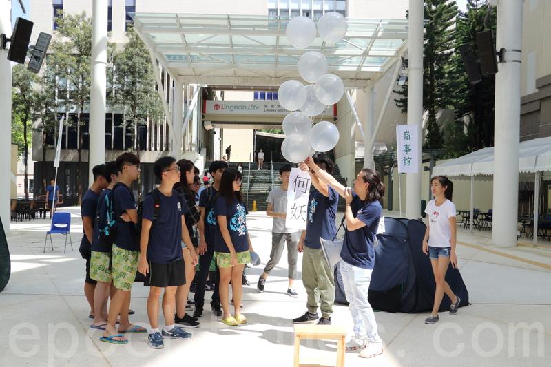 參與「佔嶺行動」的學生在嶺大天幕廣場,將抗議標語「去去何妖走」和「促校方對話」繫在氫氣球放上天空。(蔡雯文/大紀元)