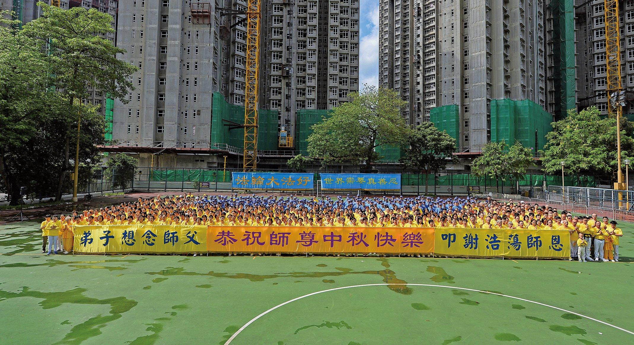 香港及亞洲地區部份法輪功學員星期日在長沙灣遊樂場舉行祝賀活動,恭祝法輪功創始人李洪志先生中秋節快樂。(宋碧龍/大紀元)