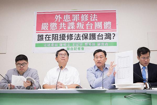 中共利用黑道「入侵」台灣引發廣泛關注,圖為台立委9月26日 召開「外患罪修法 罪懲共諜叛台團體」記者會。(陳柏州/大紀元)