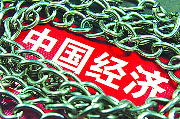 中國經濟存在大問題,但迄今並沒有崩潰。(大紀元資料室)