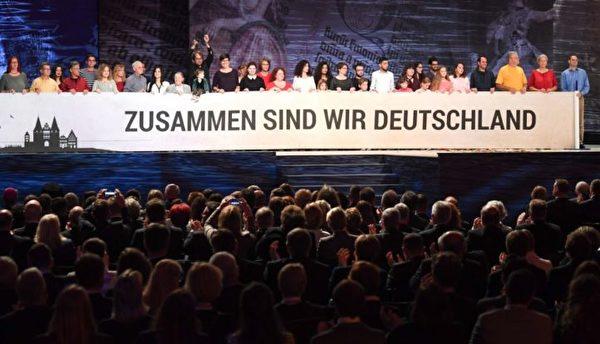 萊法州美因茨舉辦德國統一日慶典。(ARNE DEDERT/AFP/Getty Images)