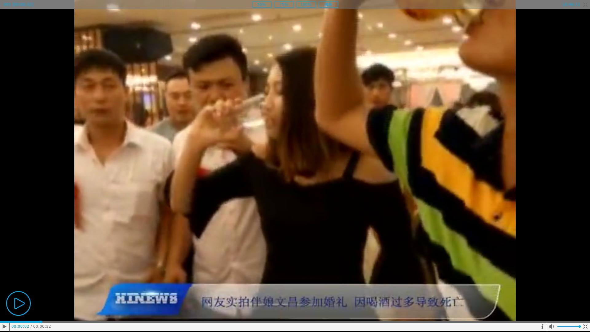 2016年9月10日海南省文昌市28歲美女伴娘婚宴現場狂喝白酒,酒精中毒致死。(視像擷圖)