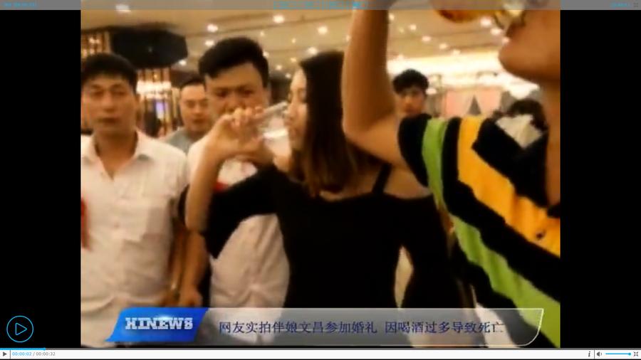 惡搞、事故頻發 中國伴娘成高危職業
