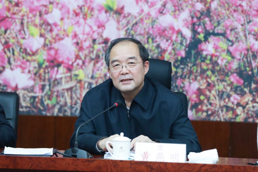 吉林省政協主席黃燕明被取消了十九大代表的資格。(吉林省司法廳)