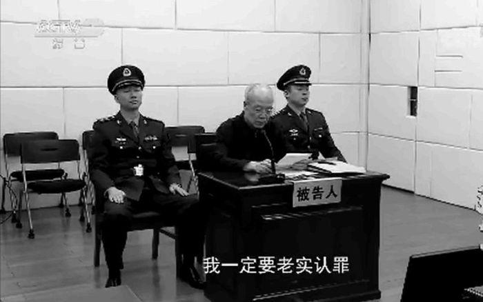 日前,中共官媒首次曝光了郭伯雄被審查時的畫面。(視像擷圖)