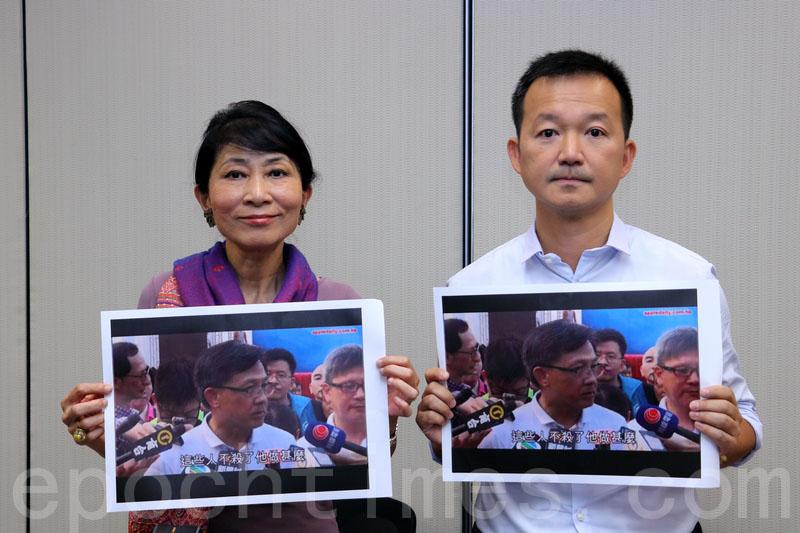 毛孟靜今天將在立法會內會提出動議譴責何君堯,陳志全和議,他們呼籲建制派議員不要「護短」。(蔡雯文/大紀元)