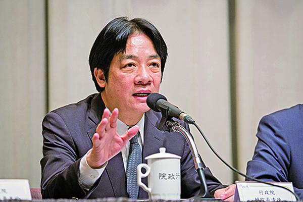 台灣行政院長賴清德指示積極調查近日蓄意滋事的特定組織背後資金。(大紀元資料圖片)