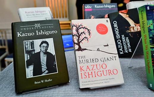 日裔英國作家獲2017諾貝爾文學獎
