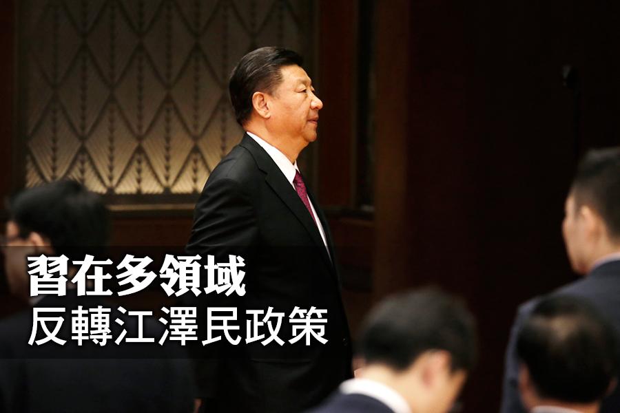 中共「十八大」以來,習近平接連在多個領域反轉江澤民的政策,與江派利益集團博弈空前激烈。(Getty Images)