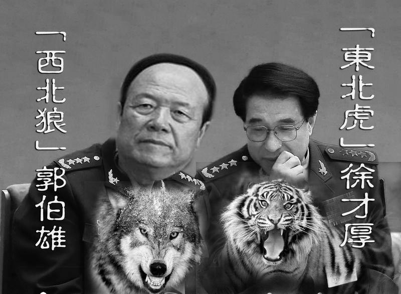 10月2日開播的《強軍》紀錄片曝光了「郭伯雄聆訊」、「徐才厚懺悔」等畫面,是對江澤民的又一重擊。(大紀元合成圖)