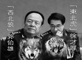 陳思敏:習近平《強軍》片重敲江澤民