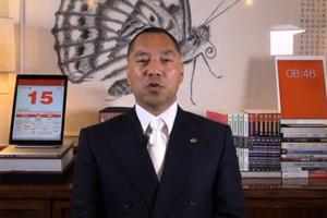 郭文貴出示「絕密」文件 揭中共搞亂美國計劃