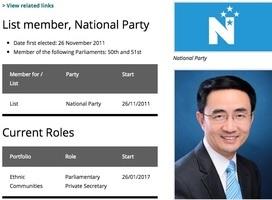 新西蘭議員是共產黨員 曾教中共間諜英文