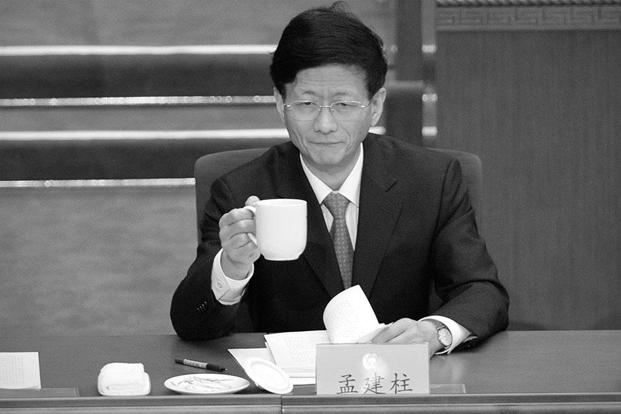 2017年,中共中央政法委書記孟建柱年滿69歲,其與周永康類似的升遷履歷,是否會在十九大後走向類似的結局?(WANG ZHAO/AFP/Getty Images)