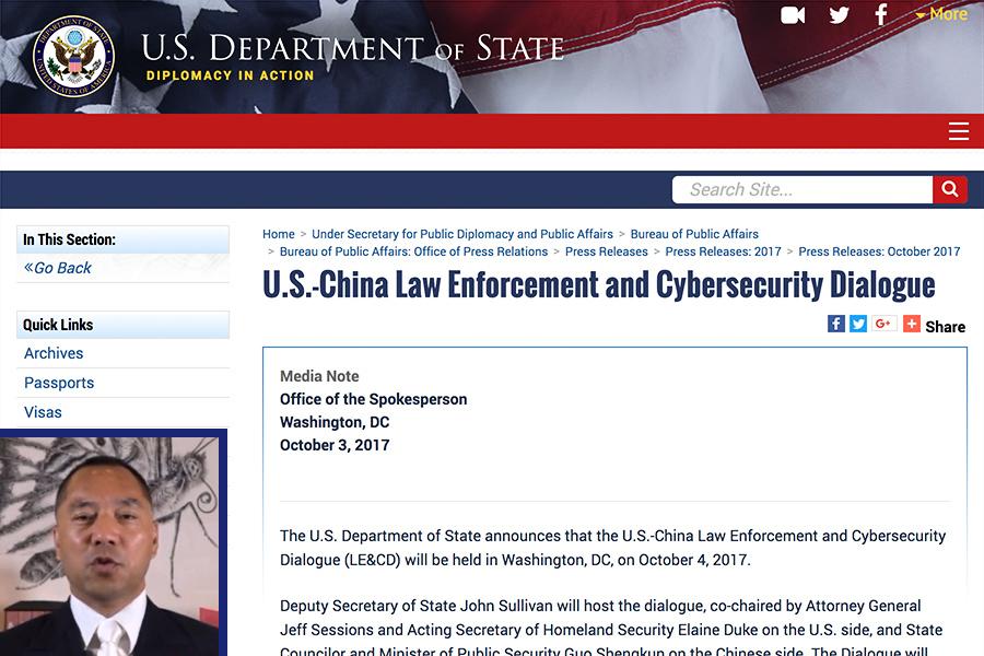 中美執法網安首輪對話 料加快遣返陸非法移民