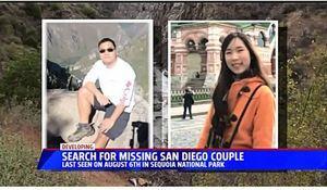 中國夫婦加州駕車墜崖落水 遺體終尋獲