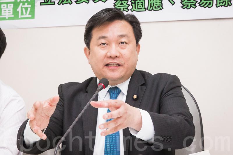 台灣立委王定宇表示,表示,近年共諜充斥,提案修正「國家安全法」,明訂共諜行為及刑責。(大紀元資料照)