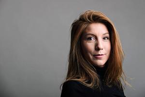 瑞典女記者被斬首分屍 警方發現其殘肢和頭