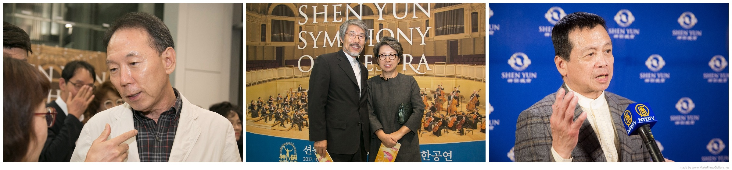 韓國共存文化研究所代表李泰鎬、韓國空間集團代表李祥林夫婦、國際獅子會台灣總會議長邱文彬(左至右)觀賞2017神韻交響樂在亞洲的演出。(大紀元合成)
