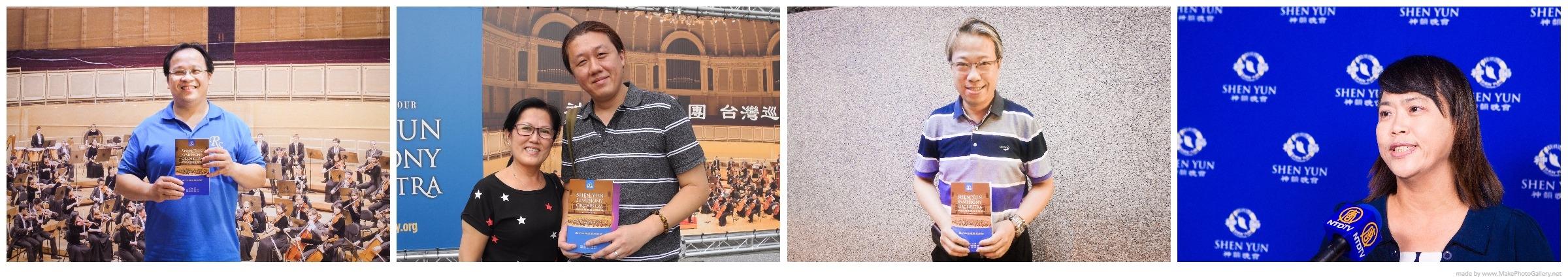 日新建設集團執行長魏木忠、環球科技大學視覺傳達設計系主任劉懷幃與母親、香港旅遊業議會委員戴卓賢、彰美獅子會會長李英英(左至右)觀賞2017神韻交響樂在台灣的演出。(大紀元合成)