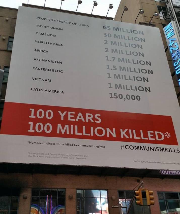 美國紐約時代廣場懸掛起一幅大型廣告,列出共產主義在世界各地導致人民被殺害的數據。(facebook.com/CommunismStop)