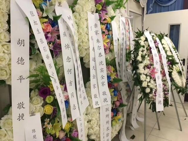 中共自由派元老何方10月8日在北京協和醫院出殯。(網絡圖片)