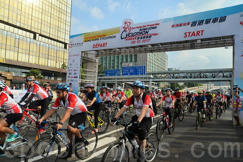 第三屆香港單車節吸引約4,900人參加。(宋碧龍/大紀元)