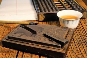 簡體字無內涵 割斷中華傳統
