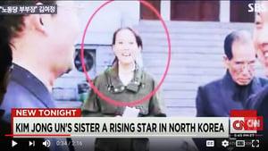 金正恩提拔胞妹 特朗普:對北韓只有一招管用