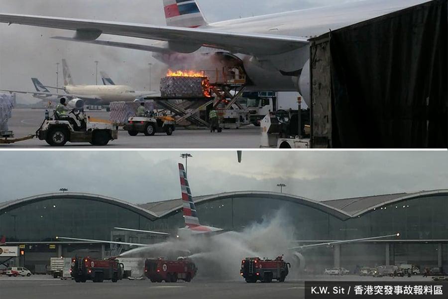 美國航空編號AA192客機昨日(9日)下午約5時30分在赤鱲角機場停機坪停靠裝載貨物時,起落架突然起火,並波及到貨物與行李。(K.W. Sit/香港突發事故報料區)