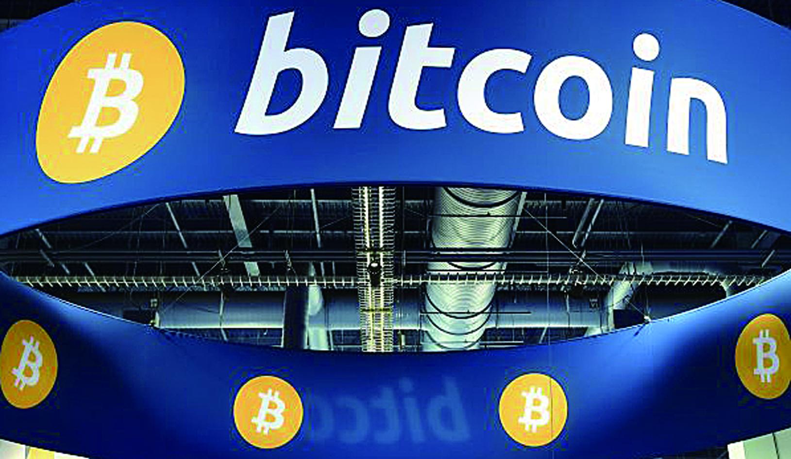 大陸關閉虛擬貨幣交易平台,但投資者找到了其它途徑避開監管。(Getty Images)