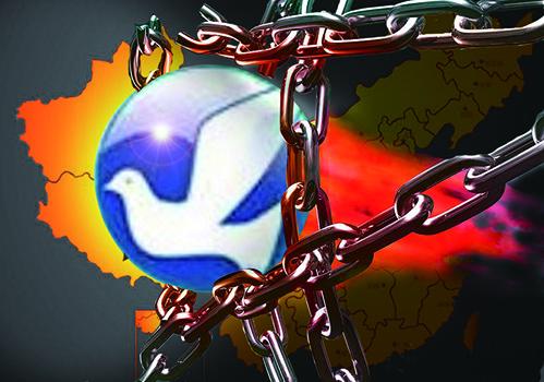 VPN被封殺後,通過「自由門」翻牆的流量明顯增加。(大紀元合成圖)