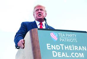 特朗普或很快取消對伊朗核協議「認證」