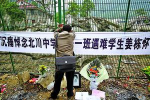 港中文課本輯新華社造假新聞