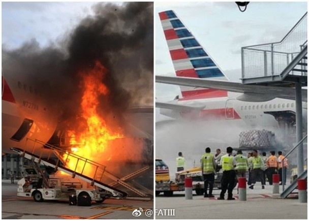 美國航空AA192客機9日下午在香港機場停機坪停靠時突然起火。(FATIII微博)