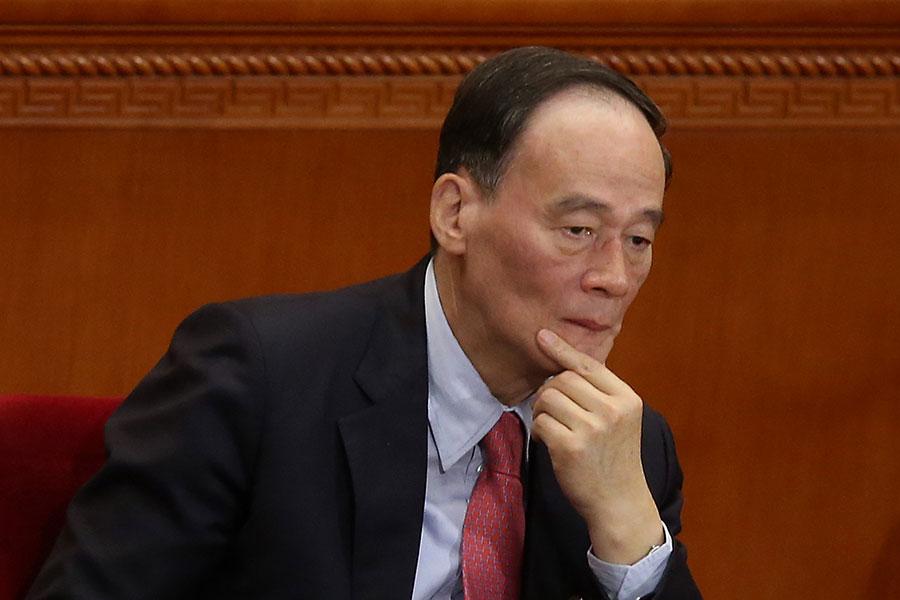 王岐山當選中共全國人大代表,向出任中共國家副主席邁進了一步。(Getty Images)