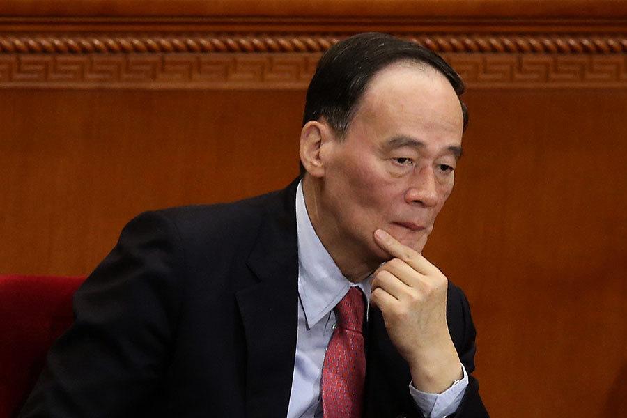 王岐山若任中共國家副主席 將破20年慣例