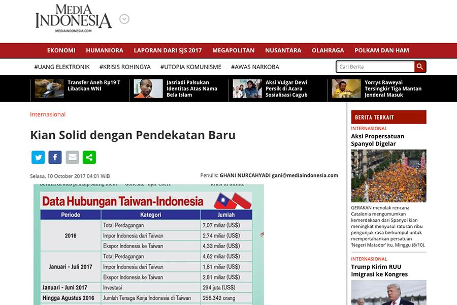 圖為印尼主流媒體「印尼媒體報」今天刊登中華民國國慶特刊。(網頁擷圖)