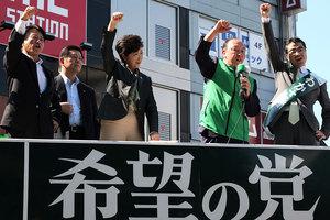 日黨派支持率 讀賣調查:自民32% 希望13%