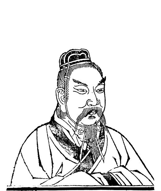 《千古英雄人物》堯‧舜‧禹(十一) 黑水立柱